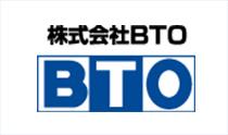 株式会社BTO