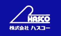 株式会社ハスコー